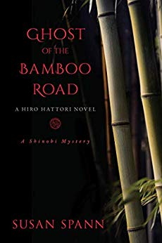 Ghost of bamboo